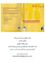 Mit Erfolg Zertifikat B2 Page 10 Kupdf